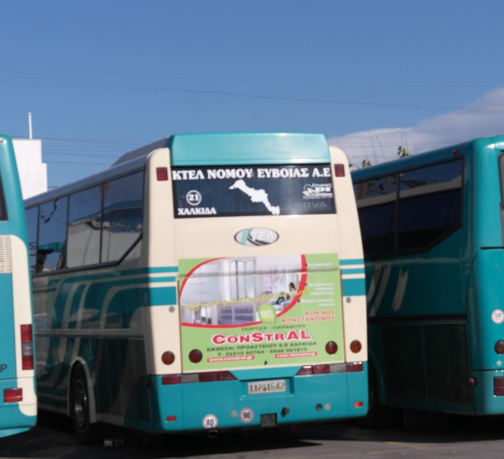 The KTEL bus at Chalkida
